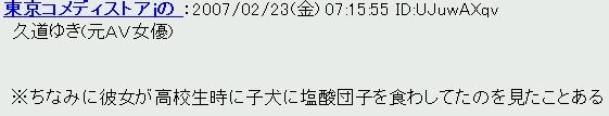 2007y03m12d_223325635.jpg