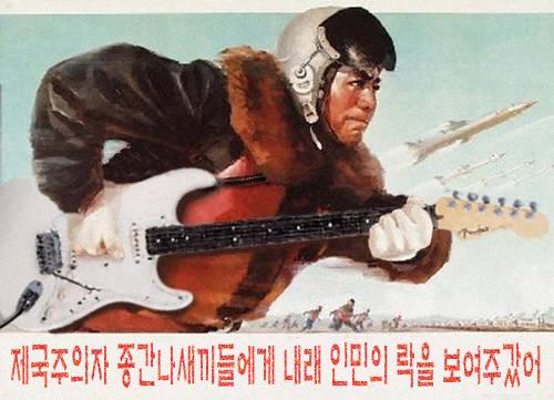 NorthKorean.jpg