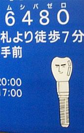 www2u.biglobe.ne.jp02.05.05-2.jpg