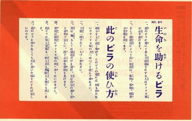2006y11m27d_211035354.jpg
