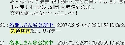 2007y03m12d_222339492.jpg