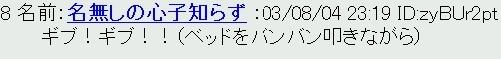 2007y04m07d_201534971.jpg