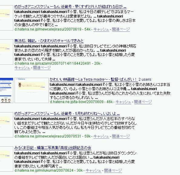 2007y07m25d_073912202.jpg