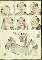 hokusai05_manga.jpg